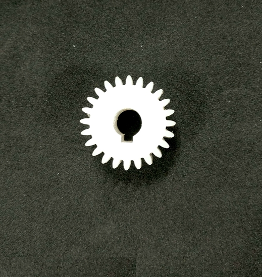 Picture of Gear coupling for Valflow QD series pumps