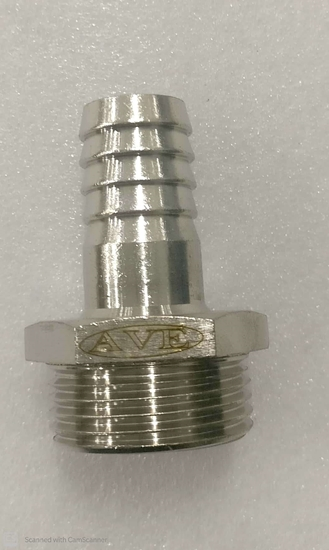 """Picture of 1"""" BSP (M) x 3/4"""" hose adapter (M)"""